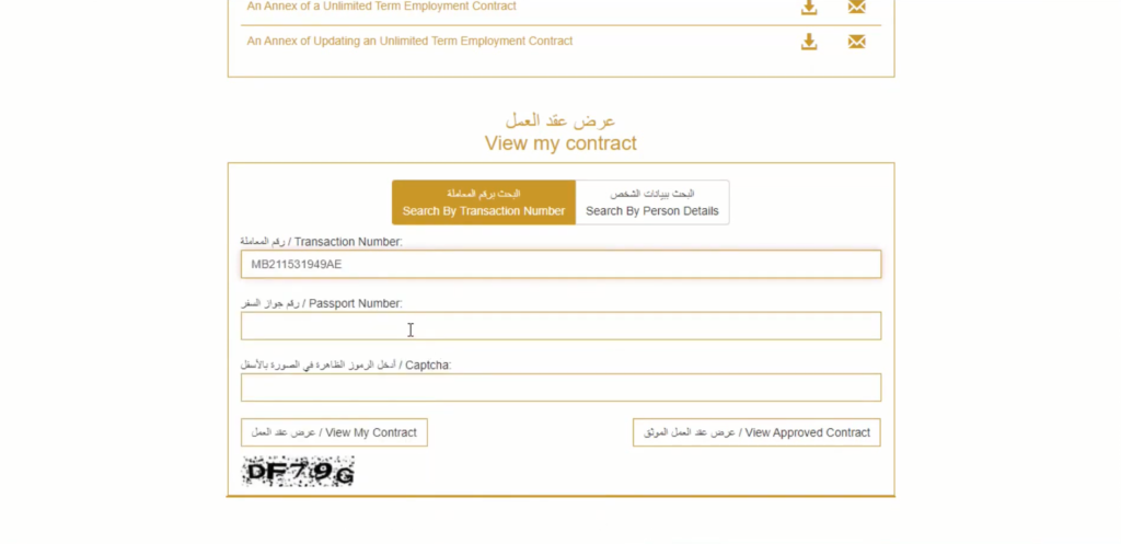 how to check labor contract uae